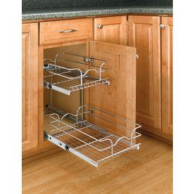 11 75 In W X 18 In D X 19 In H 2 Tier Metal Pull Out Cabinet