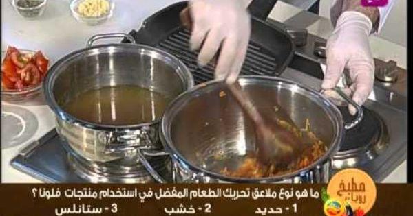 مطبخ رؤيا الأرز البخاري Roya Food Kitchen Cotton Candy Machine