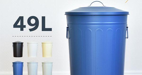ڳŷծۥȣ 49aȥ դդ ĥ ȥܥa ƥ ȥ ƥꥢ 緿 ȣ ɽ ȴ 83471 Happy Space 2020 アンティークレトロインテリア ごみ箱 ゴミ箱