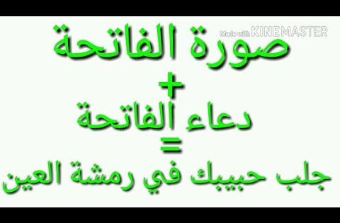 دعاء قبل الدراسة Study Motivation Quotes Believe In Yourself Quotes Islamic Quotes Quran