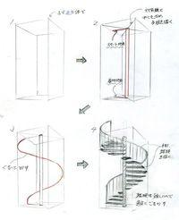 建築パース L 手描きパースの描き方ブログ パース講座 手書きパース