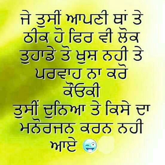 Famous Sikh Quotes: 1000+ Images About Punjab Quotes On Pinterest