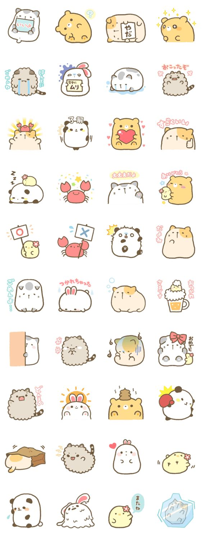 Kawaii Images of ice cream cats! | Art | Pinterest | Kawaii, Cat ... for Cute Animated Sticker  18lpqdu