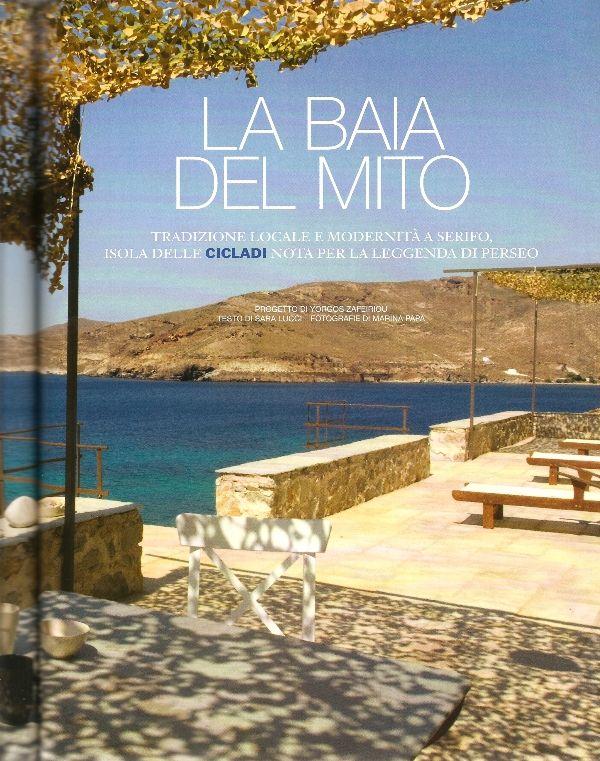 Villa Vayia - Serifos www.beyondspacesvillas.com