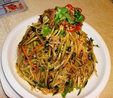 Chinese salad