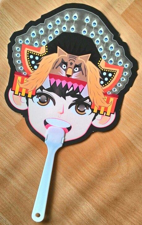 Paper Fan - Myungsoo