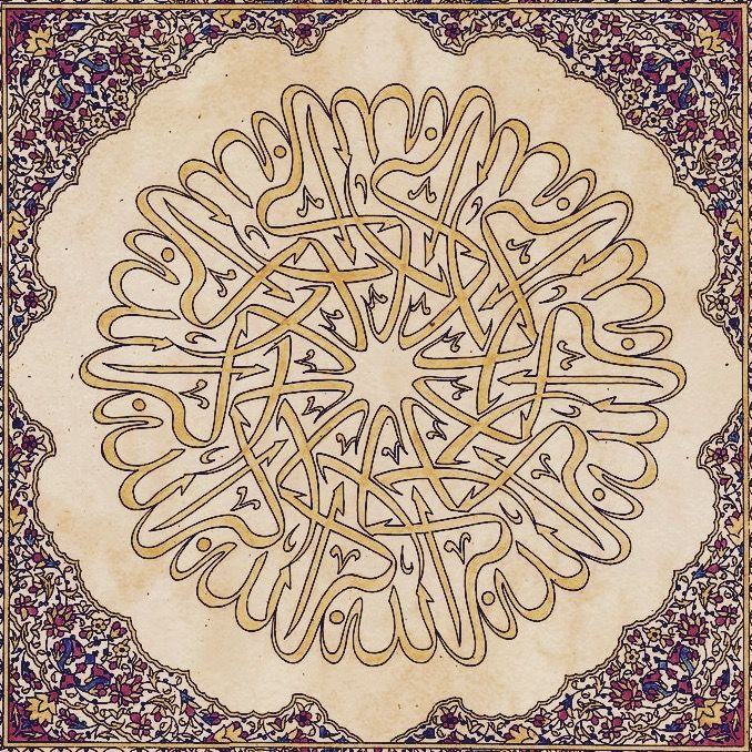 DesertRose,;,Allahu Akbar,;, Islamic calligraphy art