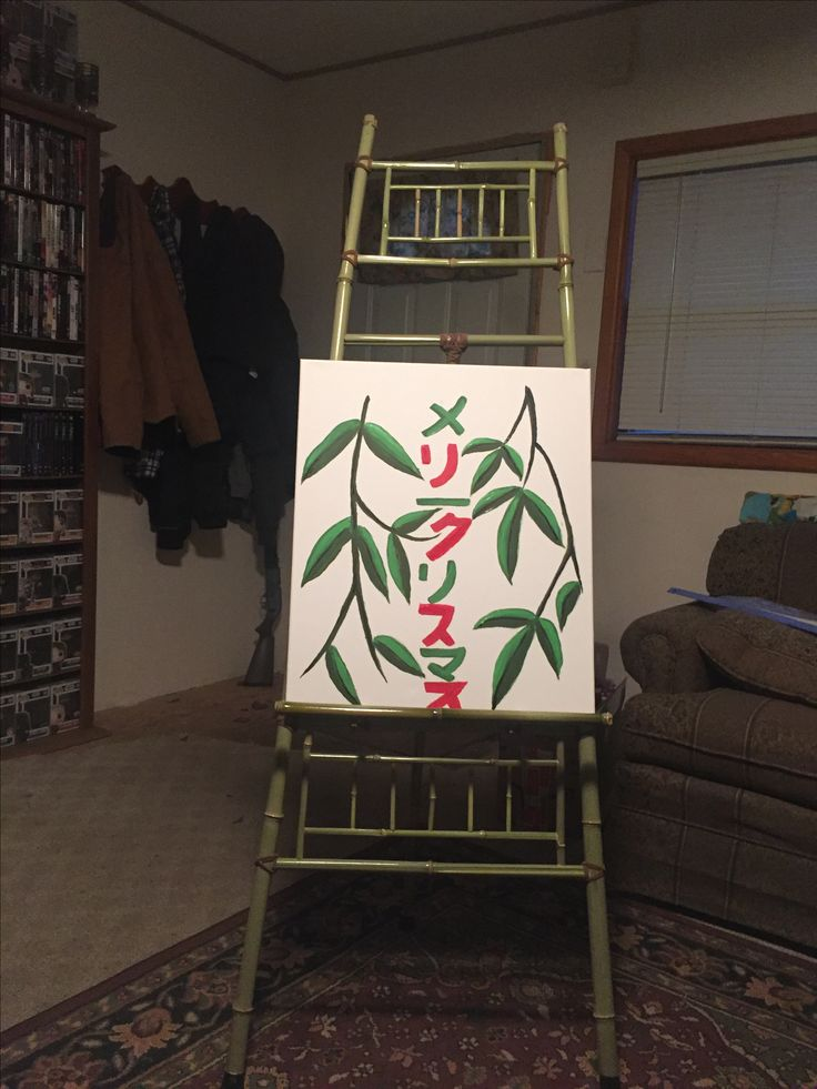 A bamboo easel made for a good friend. Cut the bamboo, seasoned, selected the best canes, cut, fit the parts, assembled, sanded, polyurethaned, lashed for decoration and added a painting saying Merry Christmas in Japanese.