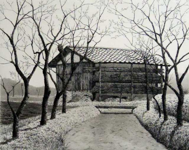 """by  Tanaka Ryohei 1989 Etching and aquatint Edition 147/150  Image Size: 6 3/4"""" x 8 1/3"""""""