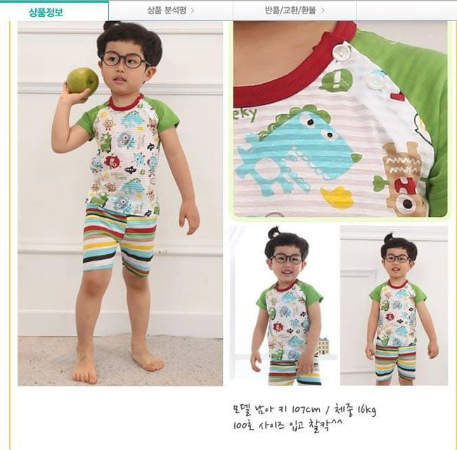 Setelan Baby GOP Dinosaur, Brand : Baby GOP Rp 60.000.  Grosir Perlengkapan Bayi dan Anak Terbaik di Jakarta ONLINE Via Web : www.k-babynkids.com SMS ke 08170759660 BB ke 281341B0,
