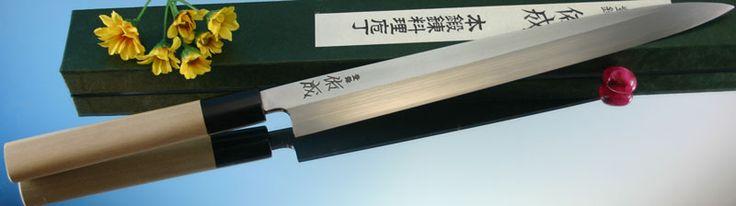 Sukenari   White Steel No.2 Hon Kasumi Sushi Knives