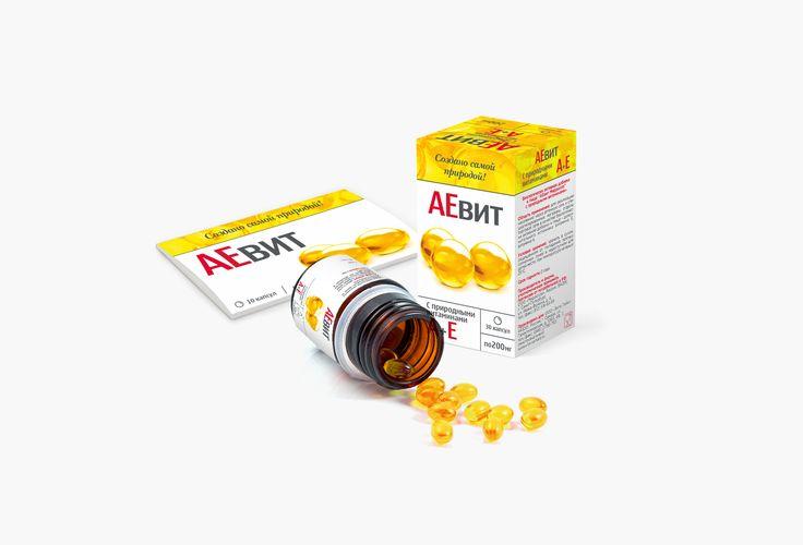 АЕвит - биологически активная добавка к пище