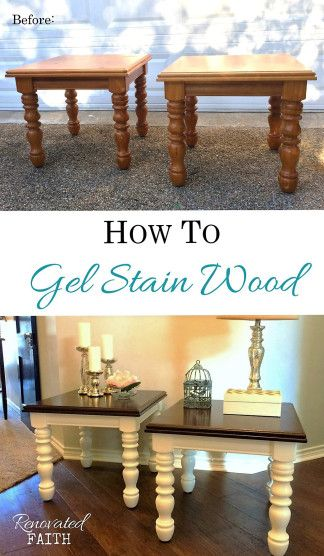 Gel stain allows you to make any painted surface (wood, laminate, metal) look like dark stained wood as long as you know the right process. I love to restore furniture and give it a new life. These end tables had water damage and a horrible orange stain