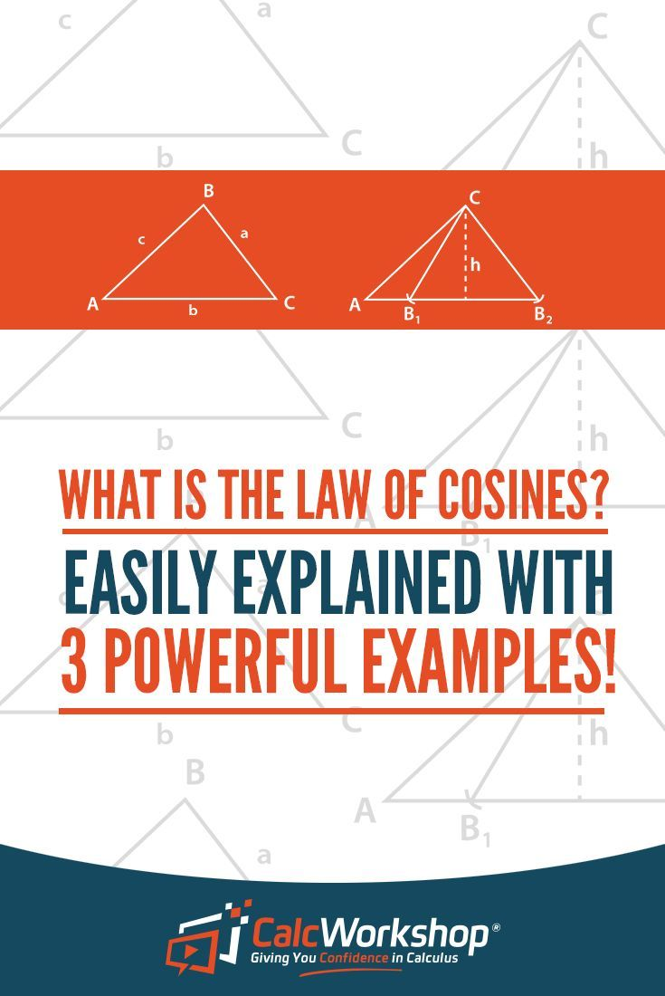 Law of Cosines - EXCELLENT video lesson with 3 Example Problems.  Learn how to solve oblique triangles using the Law of Cosines.  Terrific for new algebra teachers. Perfect for high school and middle school math courses. Learn how to use the Law of Cosines formula to solve triangles for SAS or SSS congruency.  Watch it today!