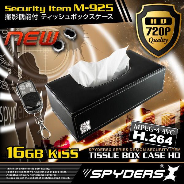 【送料無料】【防犯用】 【超小型カメラ】 【小型ビデオカメラ】 ティッシュボックス型 スパイカメラ スパイダーズX (M-925) 720P H.264 1200万画素 16GB内蔵 - ネットショッピング通販マユリオ