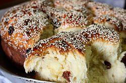 Macedonian Bread