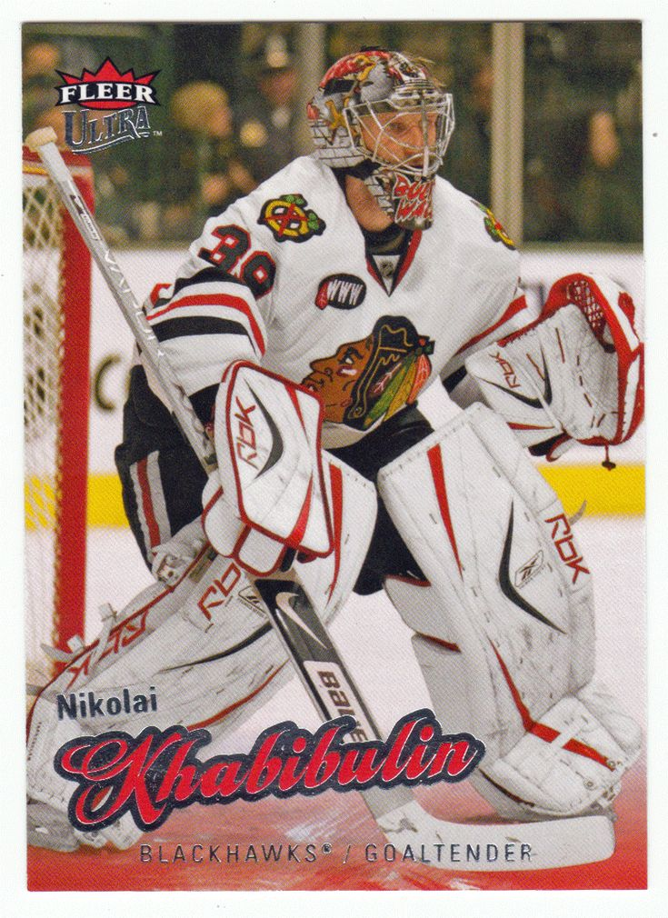 Nikolai Khabibulin # 118 - 2008-09 Fleer Ultra Hockey