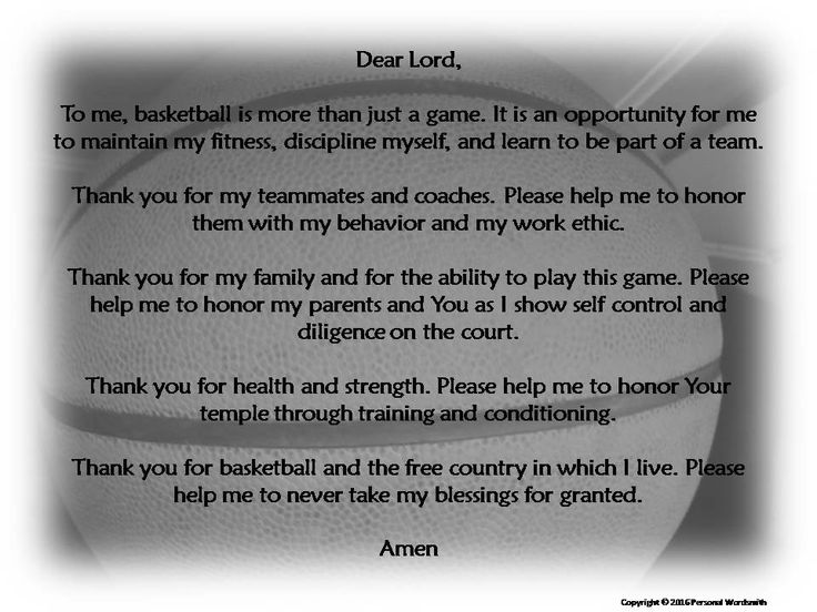 Basketball Prayer Digital Print, Download Athletes Prayer, Athlete's Prayer Digital Print, Basketballs Print Prayer Wall Art, Photo Poem Art by PersonalWordsmith on Etsy