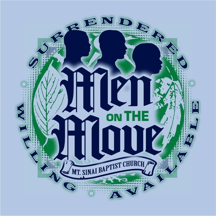Our New Mens Ministry Shirt Logo