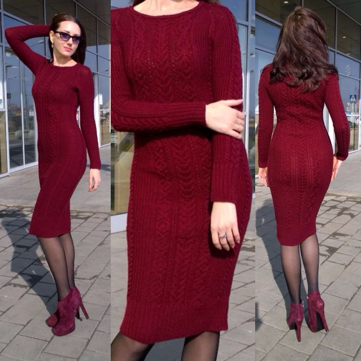 Облегающее платье Марсала в разделе Вяжем сами на verena.ru