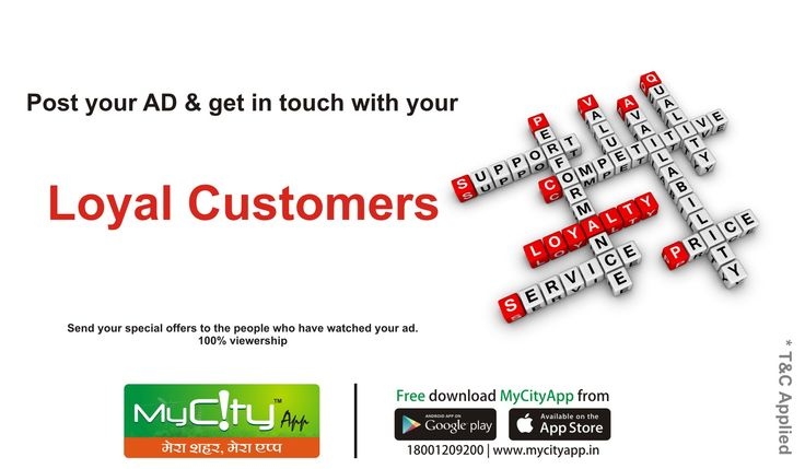 Get 100% Viewership with MyCityApp..!! ‪#‎branding‬ ‪#‎business‬ ‪#‎onlinemarketing‬ ‪#‎localpromotions‬ ‪#‎loyalty‬ ‪#‎localbusiness‬ ‪#‎citybusiness‬ ‪#‎catalog‬ ‪#‎onlinecatalog‬ ‪#‎advertisment‬ ‪#‎postad‬ ‪#‎currentoffersanddeals‬ . . . . Android :- http://bit.do/mycityAppG Apple Store :- http://bit.do/mycityApp