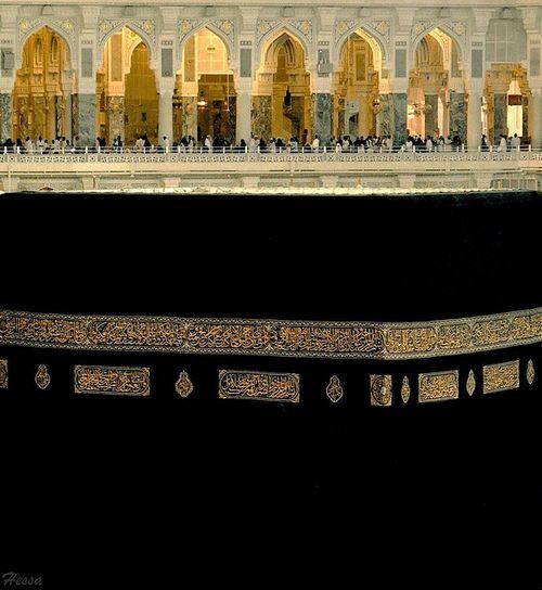 Kaaba Al Mosharafa, Mecca