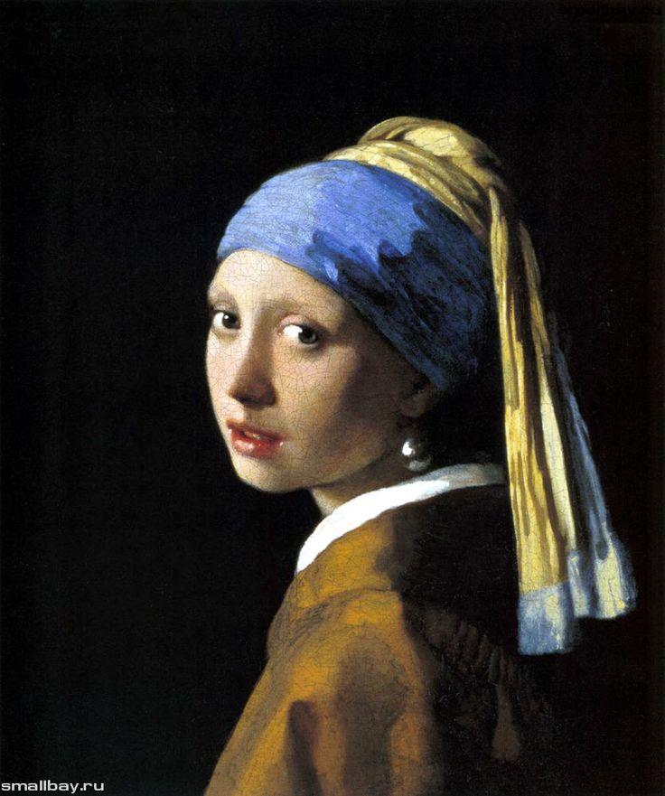 Девушка с жемчужной сережкой. 1660-е, Маурицхейс, Гаага.