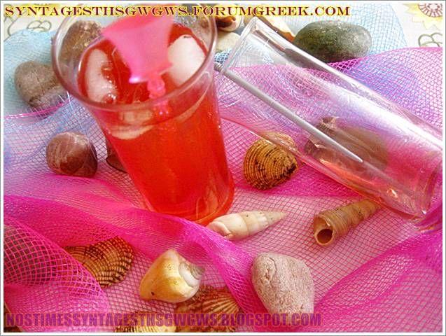 ΚΑΝΕΛΑΔΑ ΑΠΟ ΤΟ ΝΗΣΙ ΚΩΣ!!!...by nostimessyntagesthsgwgws.blogspot.com