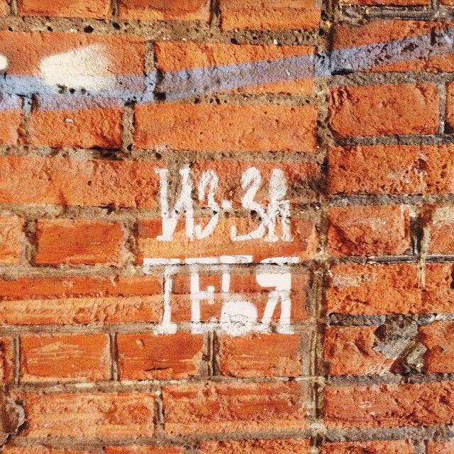 Фотогалерея из места «Artplay на Яузе» по адресу квартал между Нижней, Новой Сыромятнической и Яузой