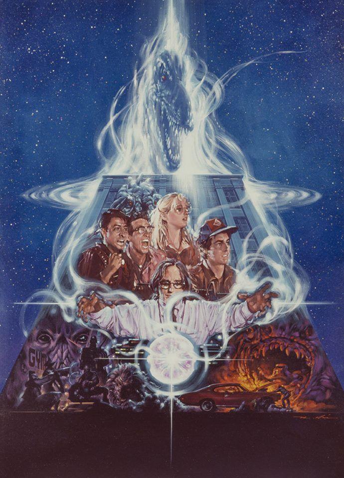 1985 マイ・サイエンス・プロジェクト(未発表) | キャラクター ...