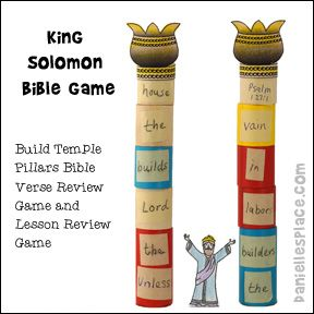 Build Boaz and Jachin Pillars Bible Verse Review Game for King Solomon Bible Lesson from www.daniellesplace.comm