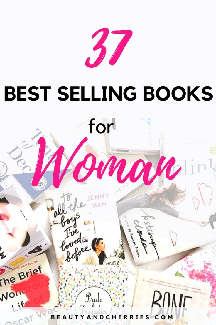 37 Best Books Every Woman Needs