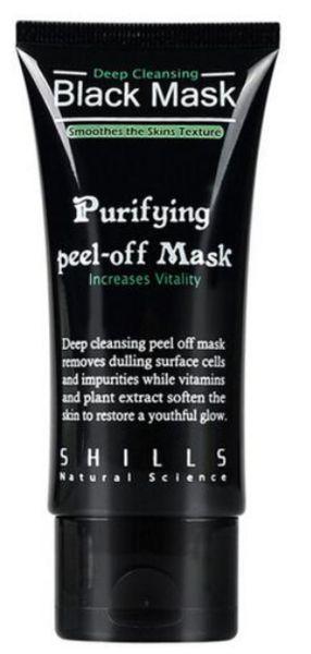 Deep Cleansing Black Mask