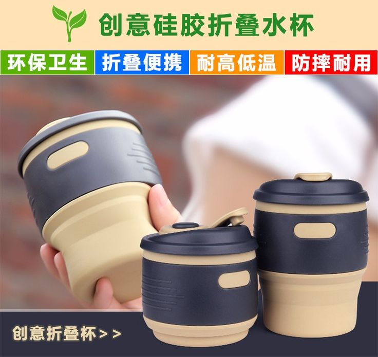 Silicona Viaje 350ML Foldable Silicone Water Bottle Kettle Blue, Red, Brown, Green For Outdoor Hiking Walking Running Cup