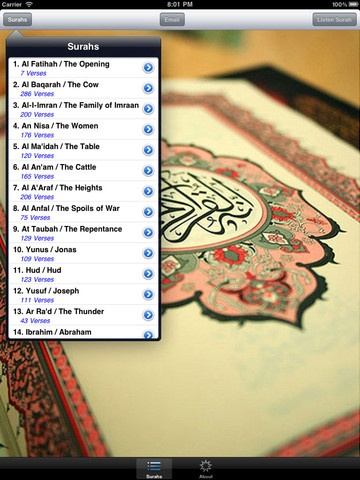 Holy Quran English ; iPhone app!
