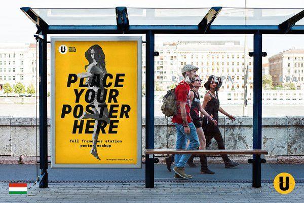 Bus Station Poster Mockup Poster Mockup Poster Mockup Psd Poster