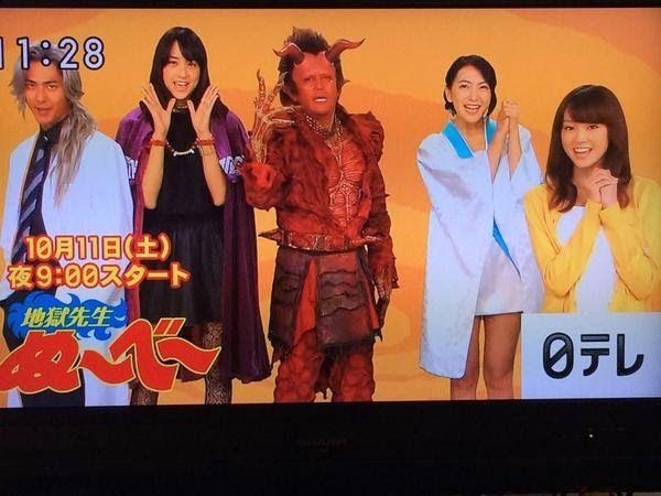 ぱくにゅー: 【これは酷い】地獄先生ぬーべーで韓国人が着物の代わりにチマチョゴリ着てるぞ!!! どんだけゴリ押しす...