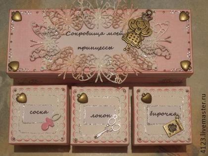 Сокровищница для принцессы. Мамины сокровища - набор коробочек дорогих вещей малыша:бирочка из роддома, первый локон, зубик,снимок узи,носочек и тд.  Коробочки выполнены из акварельной бумаги 200 г плотности, украшены вырубкой, цветами, лентами и…