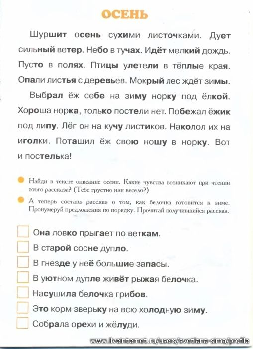 Russian Language Media Resources 94