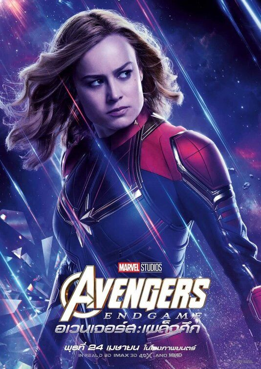 Click To View Extra Large Poster Image For Avengers Endgame