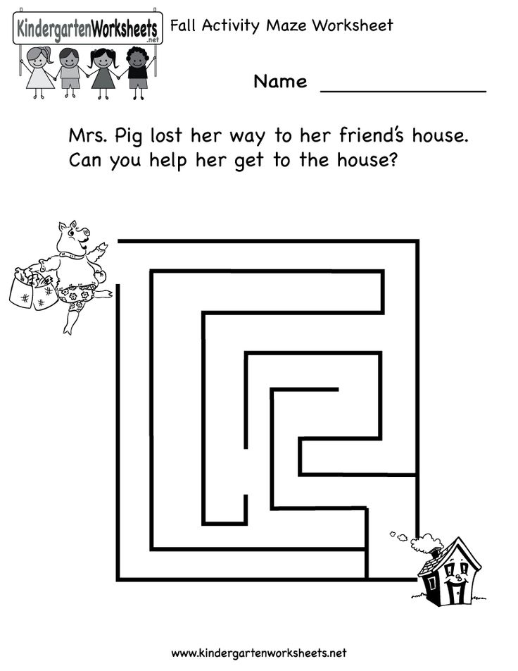 25 Best Images About Mazes On Pinterest Maze Ants And