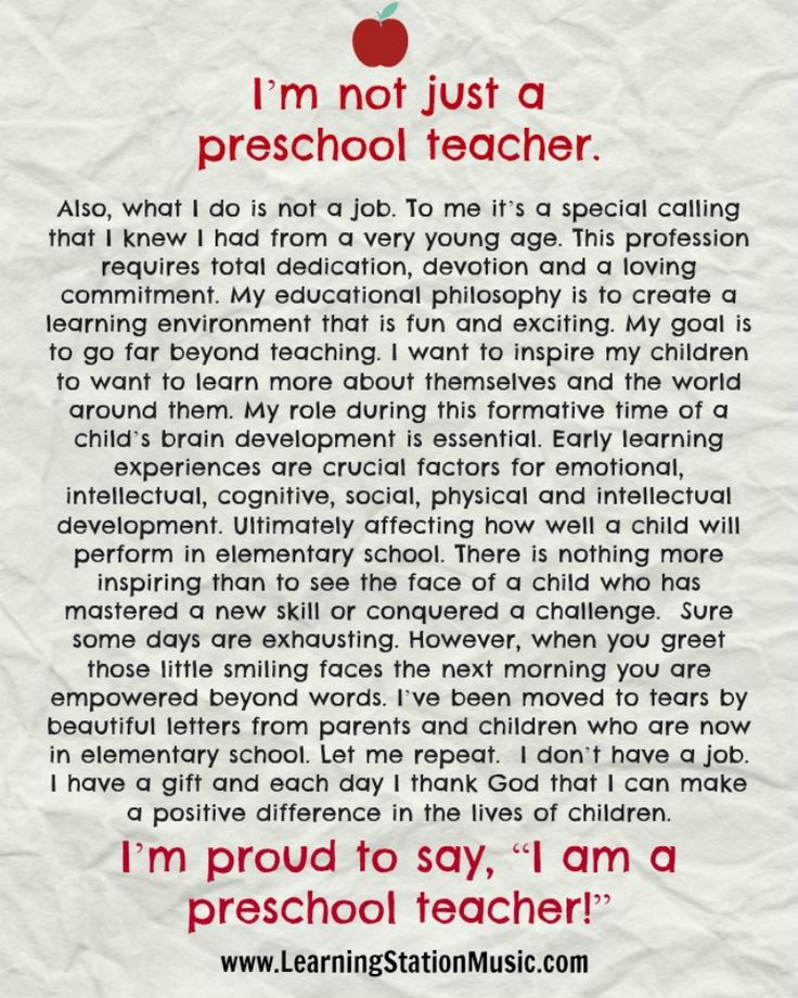 I'm not just a preschool teacher.