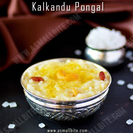 Kalkandu Pongal Recipe / Sugar Candy Pongal is comparatively easier to the usual chakkara pongal as there is no melting and filtering jaggery is needed here.