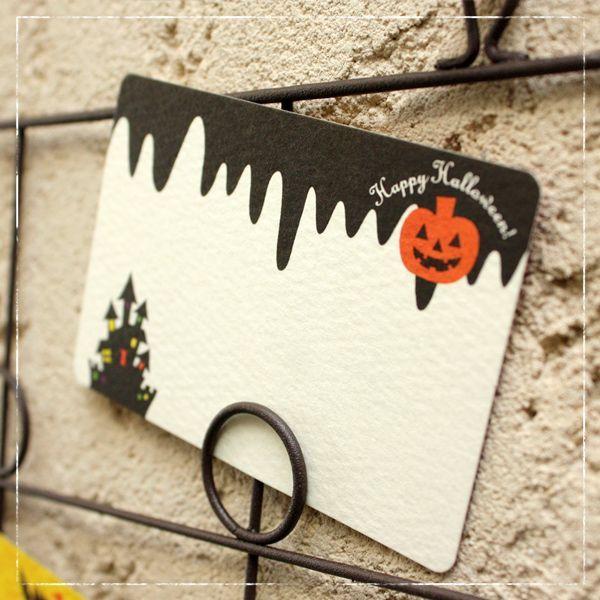 ハロウィーンカード「トリックorトリート」(名刺型)【メール便可 ... 閉じる