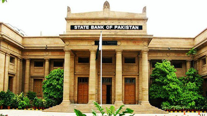 After mid-term review SBP hopeful agri credit disbursement is on course  Daily Times