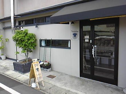 FIFTY-ONE COFFEE(長野県松本市) - トップページ