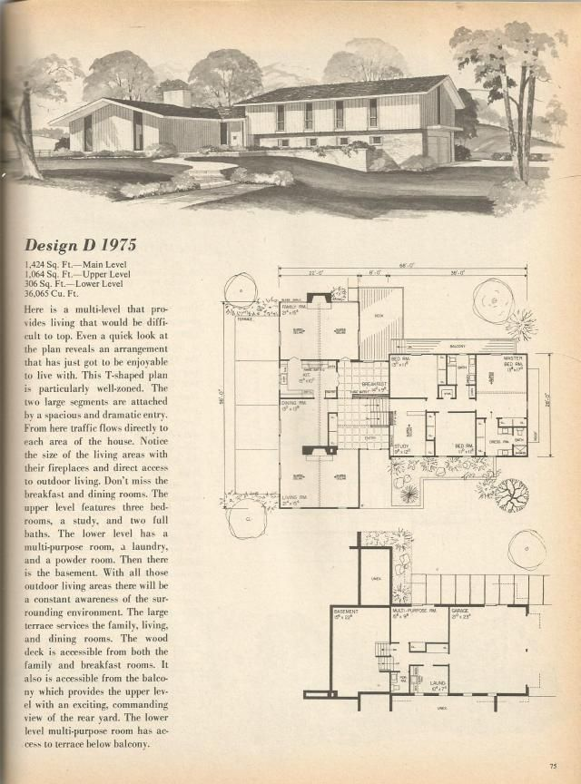 Vintage house plans mid century homes 1970s homes for 1970s house floor plans