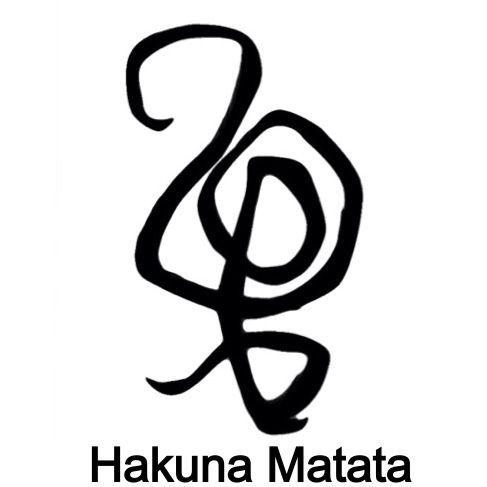 Hakuna matata hakuna matata pinterest hakuna matata - Signification hakuna matata ...