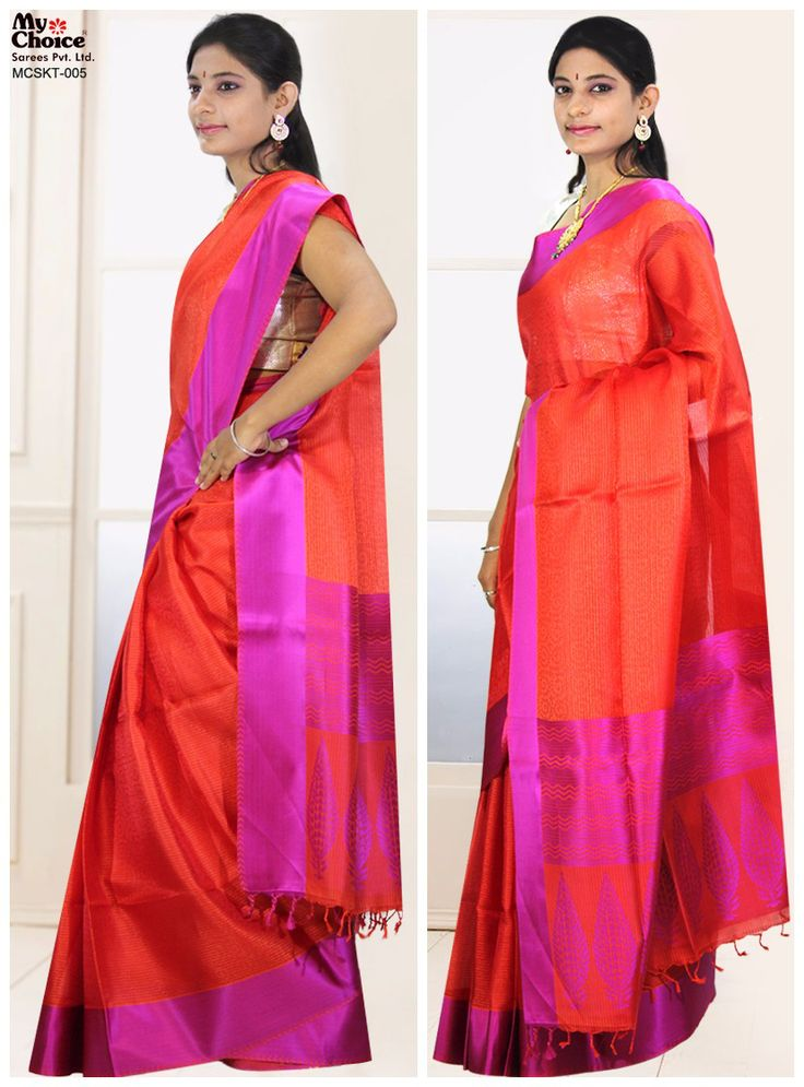 FANCY KOTA SAREE