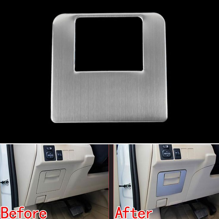 1Pc Car Interior Stainless Steel Main Driving Room Storage Box Sequins Trim Cover For Toyota 2014 Corolla car styling car covers